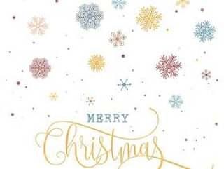 圣诞节和新年背景与雪花和装饰