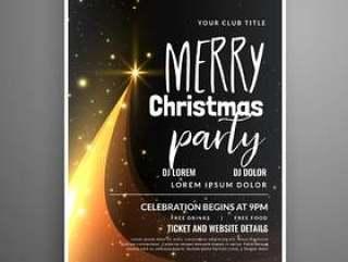 黑暗的快乐圣诞晚会传单设计与创意树设计