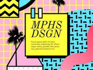 孟菲斯设计传染媒介