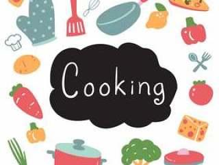 烹饪矢量集合设计