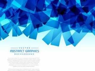 抽象的蓝色形状背景图形