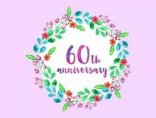 矢量60年周年