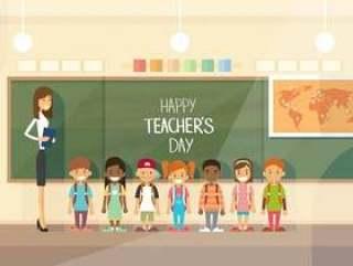 教师节假期班学校儿童组