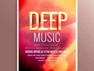 音乐传单小册子海报模板设计为您的事件