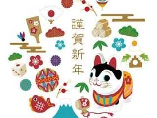 新年的配件?插图新年快乐(彩色)