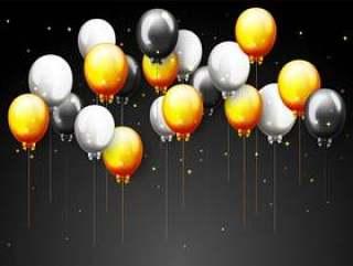 庆祝生日快乐党横幅