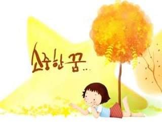 韩国儿童插画psd素材-60