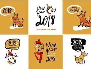 2018新年卡通狗
