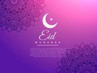 美丽的伊斯兰eid节日背景