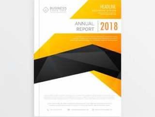 抽象的黄色,黑色和白色杂志宣传册页面设计