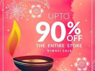 美丽的diwali折扣横幅模板与diya和粉红色扫管笏