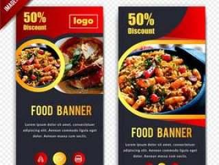 食品折扣水平横幅设计