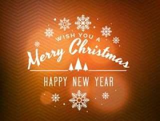 干净的圣诞快乐圣诞背景设计插图