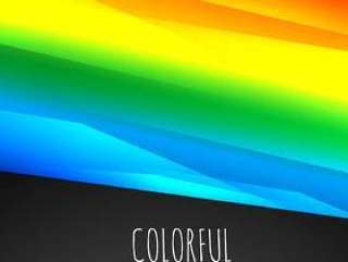 时尚的彩色背景海报矢量设计插画