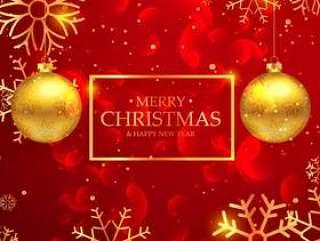 与垂悬的金黄ba的惊人的红色圣诞快乐贺卡