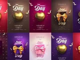 17款时尚潮流礼盒蝴蝶结圣诞礼物海报EPS矢量素材打包下载