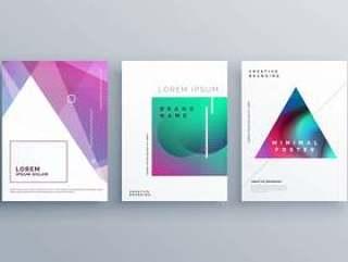 孟菲斯风格的封面页面模板设计