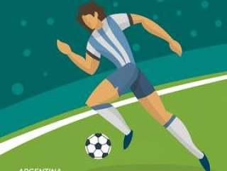 抽象平阿根廷足球运动员与一个球在外地矢量图