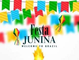 庆祝6月庆祝巴西6月节日