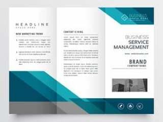 业务灯笼小册子传单设计在A4大小为打印