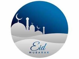 eid穆巴拉克穆斯林节日背景