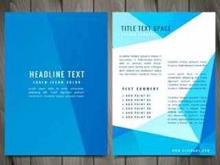 清洁的现代企业宣传册传单设计