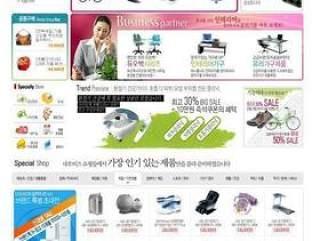 商场购物类模板PSD分层(76)