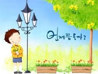 韩国儿童插画psd素材-50