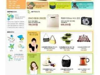 商场购物类模板PSD分层(28)