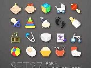 扁平化母婴用品图标