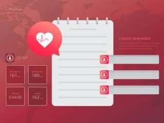 心脏节奏监视器,医疗心脏插图。