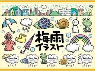 〜雨季〜手写的插图集