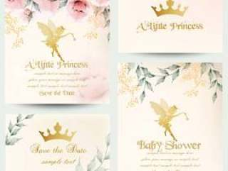 生日快乐小公主卡集合