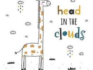 在云彩传染媒介的头