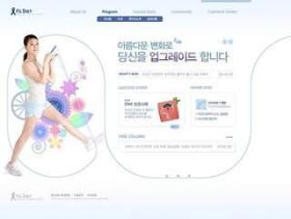 韩国女性瘦身运动网页模板