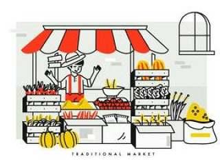 卖蔬菜和水果的农民在传统市场上