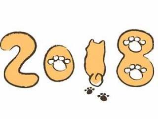 新年材料292