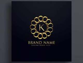 字母K优质金色标志设计理念