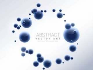 蓝色抽象分子粒子背景