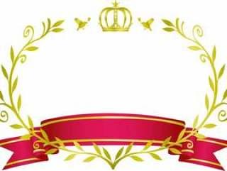 皇冠和橄榄框架2