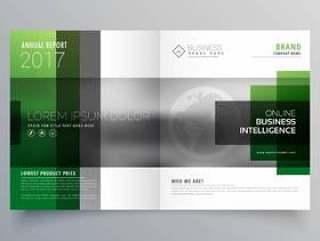 公司双折页传单宣传册传单或杂志封面页