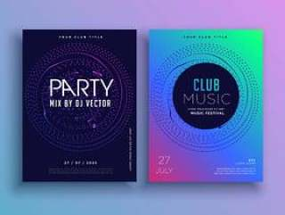 音乐俱乐部聚会传单模板设计矢量
