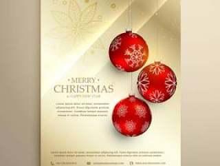 圣诞节传单模板贺卡与垂悬红