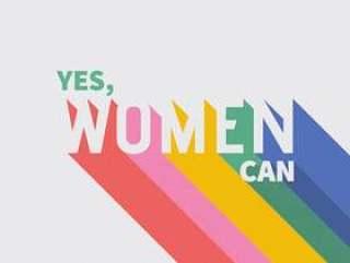 国际妇女节引用复古版式