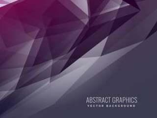 抽象的未来派紫色背景在黑暗的风格
