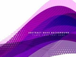 紫色波浪背景设计传染媒介