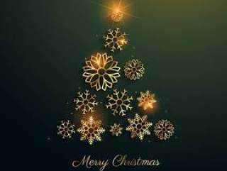 用金色的雪花装饰做的圣诞树设计