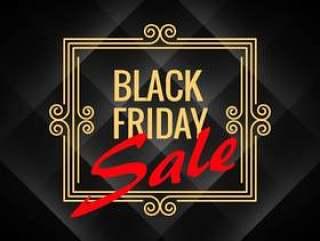 与艺术性的框架装饰的黑色星期五销售海报在黑色