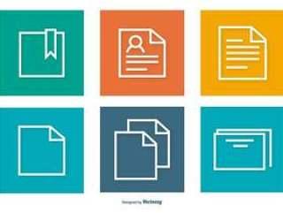多彩的文档图标集合