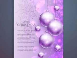 时尚的圣诞快乐圣诞传单设计与垂悬闪亮的圣诞节